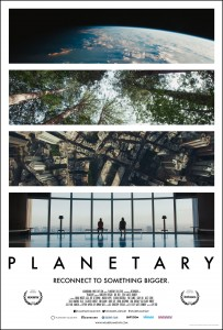 PLANETARY - ALTERNATIVE POSTER